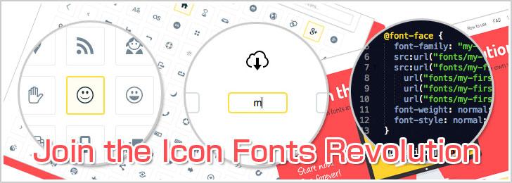 [icon]使いたいアイコンフォントが選べて、自作も可能なWEBフォントのオンラインツール