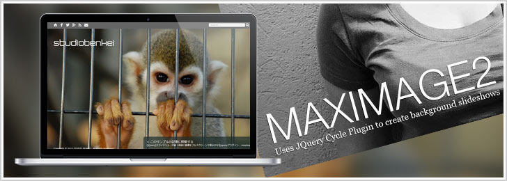 背景に画像をフルスクリーンで表示させるjqueryプラグイン - MaxImage2